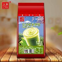 上洛日式抹茶拿铁奶茶 酒店西餐厅专用抹茶奶茶原料 1kg装
