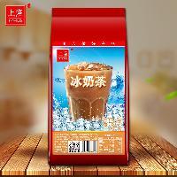 上洛冰奶茶批发 冷热型奶茶粉批发 三冷三热投币咖啡机原料 1kg装