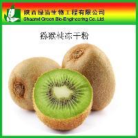 绿清生物现货供应优质猕猴桃冻干粉