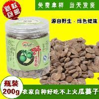 皖太源野 零食坚果炒货瓜蒌籽天柱山特产批发