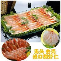 进口甜虾仁 无头去壳甜虾仁 寿司专用 即食产品