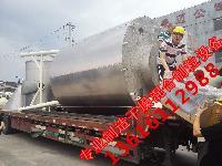 LPG型钛酸锂干燥机|烘干机