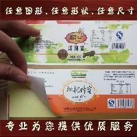 定做贡菊花蜂蜜彩色瓶贴不干胶印刷