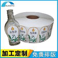 食用油花椒麻油等调味品瓶贴彩色不干胶纸类标签