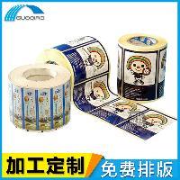 工厂印刷定制爆米花桶装彩色贴纸 休闲零食商标印刷