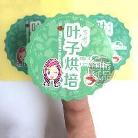 商标贴纸印刷 烘培面包甜品蛋糕封口贴纸 味道分类标签