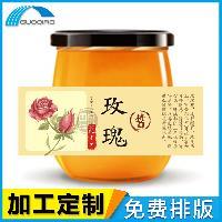 印刷玫瑰花茶系列彩色不干胶瓶贴 包装袋贴纸定做