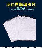 厂家直销食品级塑料编织袋白色编织袋蛇皮袋