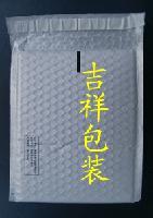 印刷镀铝膜汽泡袋,复膜印刷汽泡信封袋,特殊