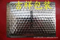 印刷复铝膜气泡信封袋,印刷镀铝膜汽泡袋,各