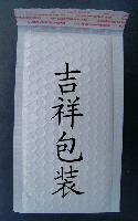 共挤膜复合汽泡袋,复奶膜气泡信封袋,网格膜