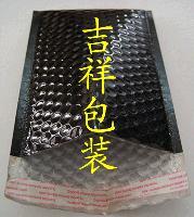 厂家直销黑色铝膜复合气泡袋