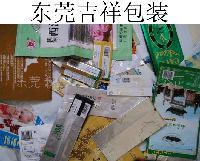 真空袋,铝箔袋,阴阳袋,半铝袋等各种印刷