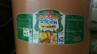 销售批发独凤轩牌牛腩膏20KG每桶量大从优免费拿样