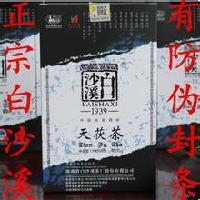 湖南安化黑茶叶白沙溪天茯茶