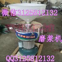 多功能高产玉米碴子磨浆机
