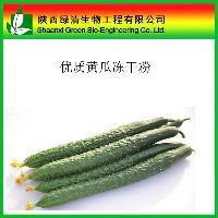 黄瓜冻干粉 纯天然 厂家大量供应