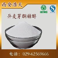 异麦芽酮糖醇标准