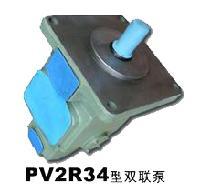 现货销售PV2R4A-193-L-RAA-10日本油研液压油泵