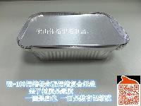 铝箔盒一次性打包盒焗饭盒 烧烤锡纸盒烘焙蛋糕盒锡箔方餐盒