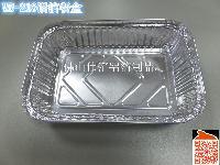 一次性外卖打包便当锡纸盒850ml