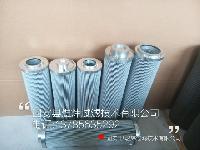 供应LXY96*178/10汽轮机滤芯