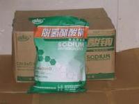 脱氢乙酸钠(4418-26-2)生产厂家