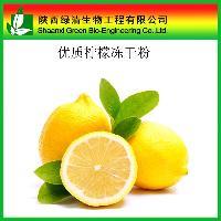 优质柠檬冻干粉厂家供应