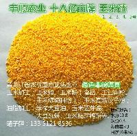 东北玉米碴 黑龙江玉米碴 哈尔滨玉米碴