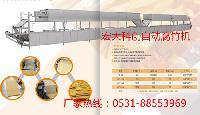 腐竹油皮机设备 新款自动腐竹油皮机生产线