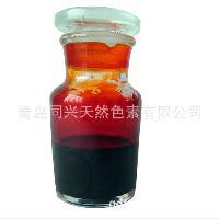 辣椒油  火锅红油