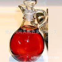 天然优质食用色素 红辣椒色素