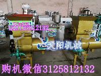 供应淀粉机,滚刺式淀粉加工机组