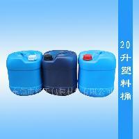 化工材料通用20kg水桶 20L方形塑料瓶通用瓶