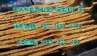 莆田哪卖小型腐竹机的 加工腐竹油皮的机器怎么卖