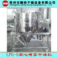 梅子粉专用LPG高速离心喷雾干燥机