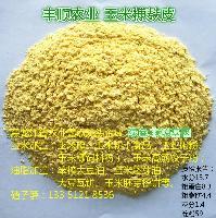 玉米糠玉米麸皮
