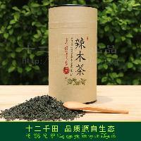 云南西双版纳辣木茶熟茶绿茶嫩叶养生茶无糖