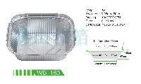 一次性铝箔盒快餐打包盒