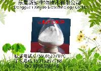 乙酰胺氨酸钾        生产厂家     质量保证