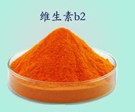 维生素B2食品级