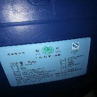 食品级金丹牌乳酸钠 食品添加剂 防腐剂 保鲜剂 保湿剂