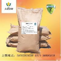 磷酸二氢钙食品级