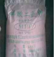 食品级磷酸二氢钾生产厂家,农用级磷酸二氢钾生产厂家