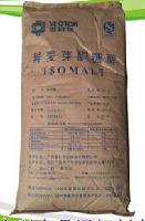 河南久顺厂家现货供应食品级异麦芽酮糖醇,