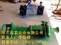 1PN泥浆泵参数PN耐磨泥浆泵图片