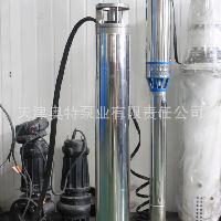 专业生产 大口径矿用潜水泵 耐磨多级泵 矿