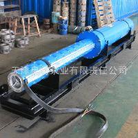 厂家批发 高压矿用潜水泵 矿用潜水泵价格优