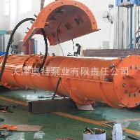 矿用潜水泵厂家 矿用潜水电泵 高品质耐腐蚀