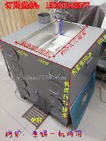 碳烤玉米炉多少钱一台?煤球烤红薯炉厂家